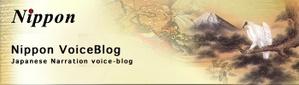 Nipponvoiceblog