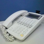 Phonesq